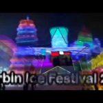 Harbin Ice Festival (2017)