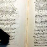 Επιβεβαιώνει η NASA την ιστορία στο μύθο του Οδυσσέα