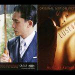 Alexandre Desplat - Wong Chia Chi's Theme