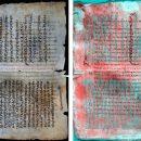 Βρέθηκαν θεραπείες του Ιπποκράτη στην Αγία Αικατερίνη του Σινά