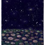 Kyoko Yoshimura - Cosmic Garden