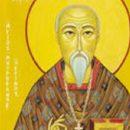 Αυτοί είναι οι πιο ''παράξενοι'' Άγιοι της Ορθόδοξης Εκκλησίας