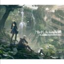 NieR Automata OST - Memories of Dust